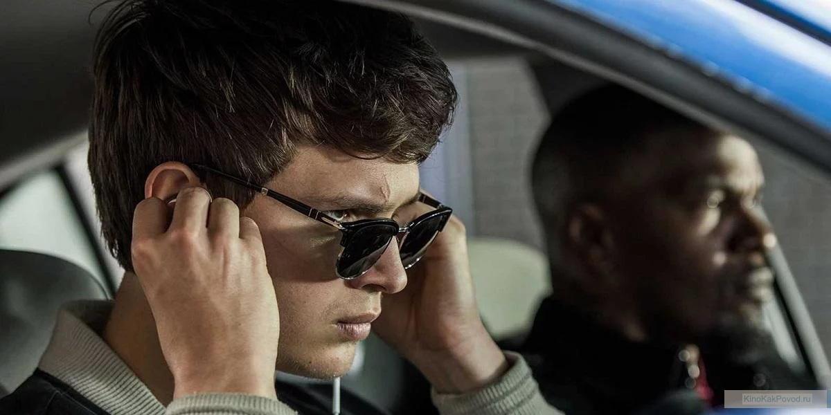 «Baby Driver» - «Малыш на драйве» (Эдгар Райт, 2017) - фильм (фото, кадр)