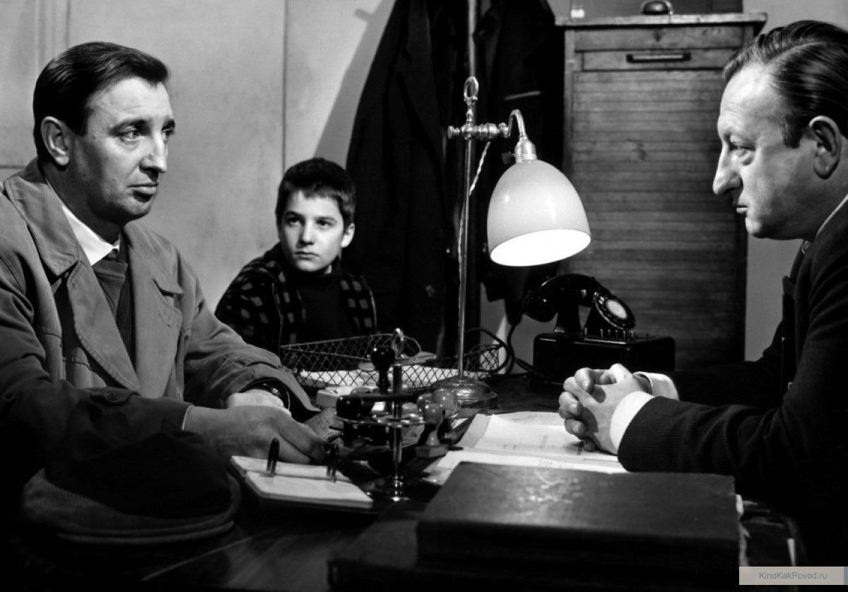 «Четыреста ударов» - «Les quatre cents coups»  (Франсуа Трюффо, 1959) - фильм (фото, кадр)