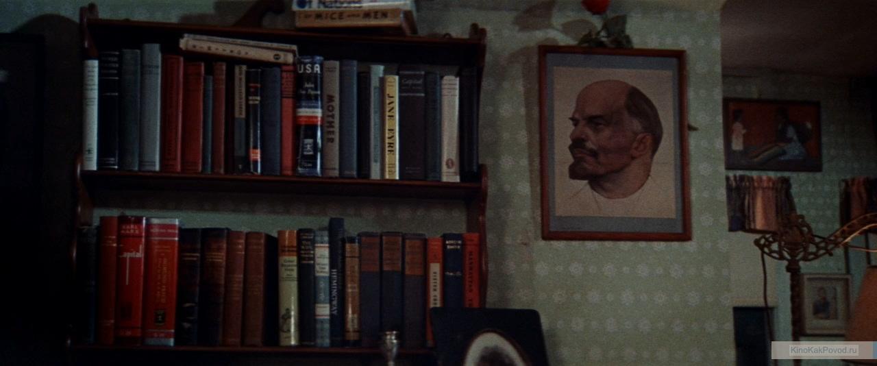 «Какими мы были» - «The Way We Were» (Сидни Поллак, 1973) - фильм (фото, кадр)