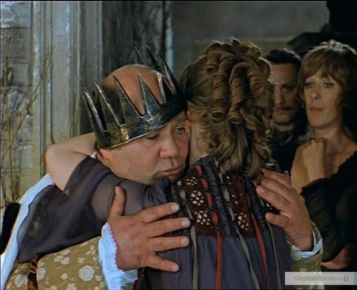 «Обыкновенное чудо» (Марк Захаров, 1978) Евгений Леонов - фильм (фото, кадр)