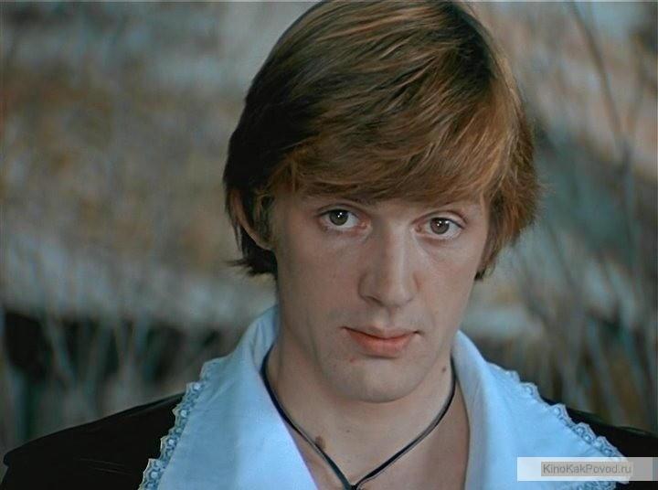 «Обыкновенное чудо» (Марк Захаров, 1978) - Александр Абдулов - фильм (фото, кадр)