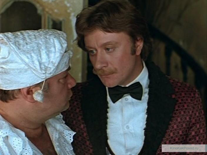 «Обыкновенное чудо» (Марк Захаров, 1978) - Андрей Миронов - фильм (фото, кадр)