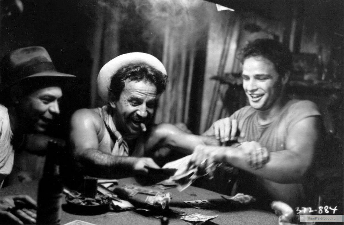 «Трамвай Желание» - «A Streetcar Named Desire»  (реж. Элиа Казан, 1951) - Марлон Брандо - фильм (фото, кадр)