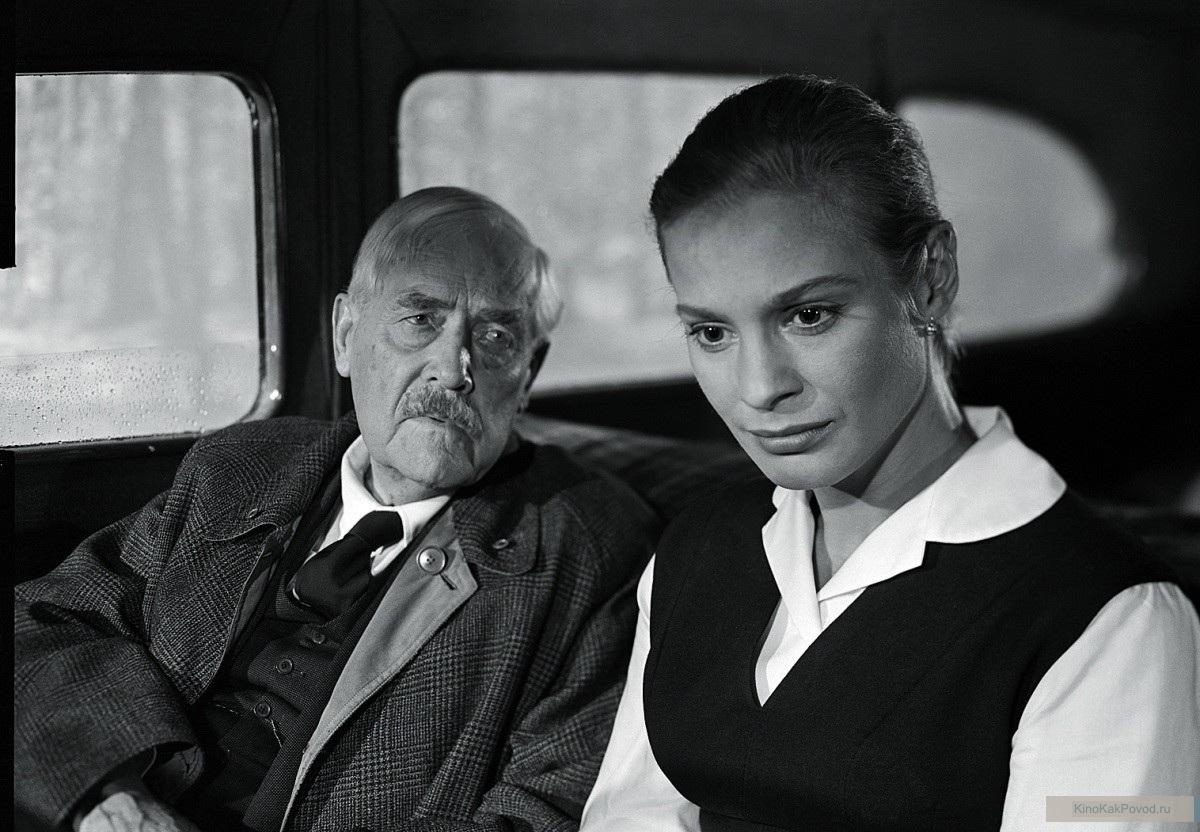 «Земляничная поляна» - «Smultronstallet» (Ингмар Бергман, 1957) - Виктор Шёстрём и Ингрид Тулин - фильм (фото, кадр)