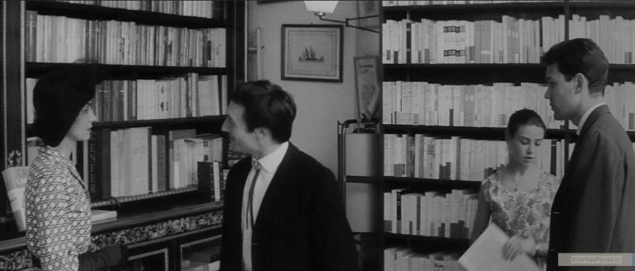 «Лола» - «Lola»  (реж. Жак Деми,1961) - фильм (фото, кадр)