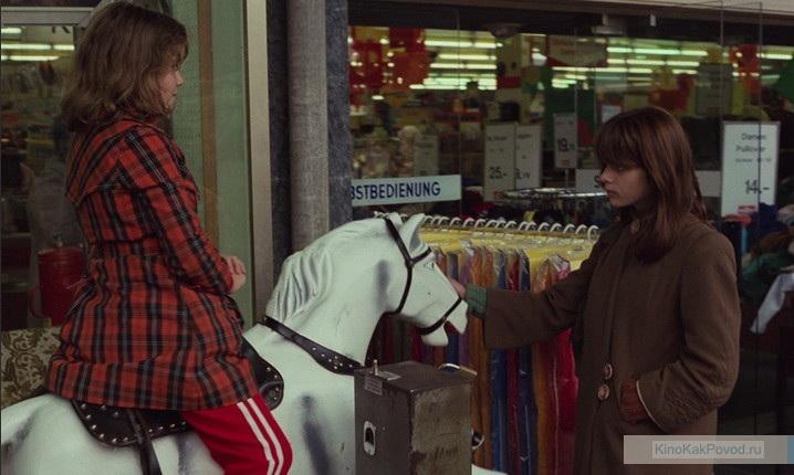 «Ложное движение» (Вим Вендерс, 1975) - Настасья Кински - фильм (фото, кадр)