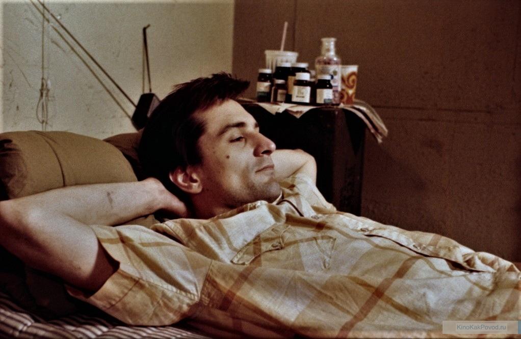 «Таксист» - «Taxi Driver»  (реж. Мартин Скорсезе, в гл.р. Роберт Де Ниро, 1976) - фильм (фото, кадр)