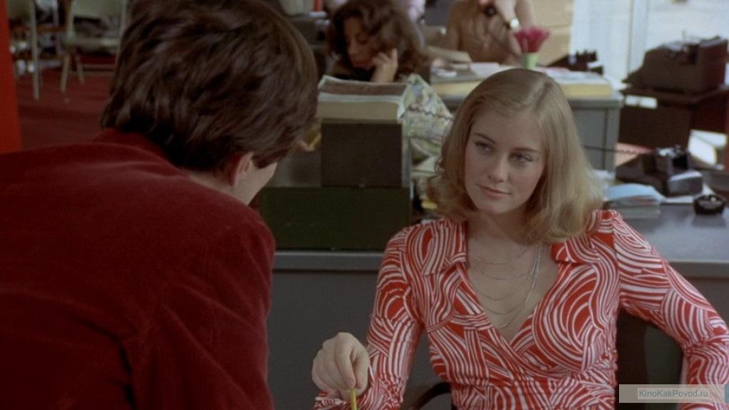 «Таксист» - «Taxi Driver»  (реж. Мартин Скорсезе, в гл.р. Роберт Де Ниро, 1976) - Сибилл Шепард - фильм (фото, кадр)