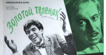 «Золотой телёнок» — фильм 1968 года по одноименному роману Ильи Ильфа и Евгения Петрова. Режиссер и автор сценария: Михаил Швейцер .