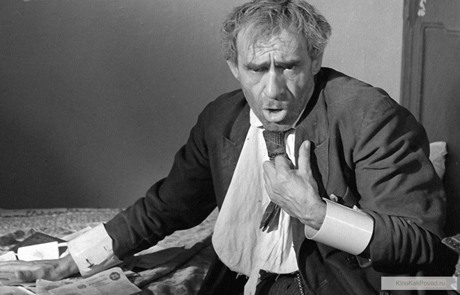 «Золотой теленок» (Михаил Швейцер, 1968) - Зиновий Гердт - фильм (фото, кадр)