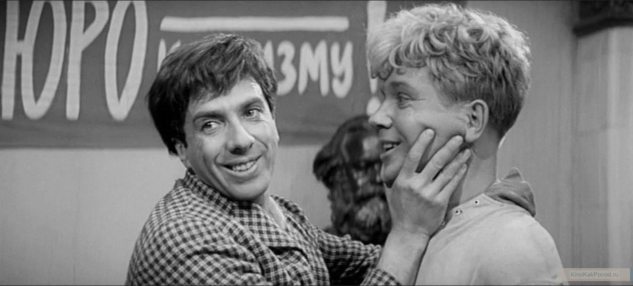 «Золотой теленок» (Михаил Швейцер, 1968) - Сергей Юрский, Леонид Куравлев - фильм (фото, кадр)
