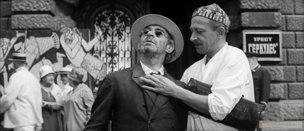 «Золотой теленок» (Михаил Швейцер, 1968) - Евгений Евстигнеев, Зиновий Гердт - фильм (фото, кадр)