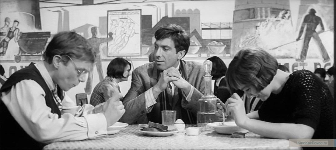 «Золотой теленок» (Михаил Швейцер, 1968) - Сергей Юрский - фильм (фото, кадр)