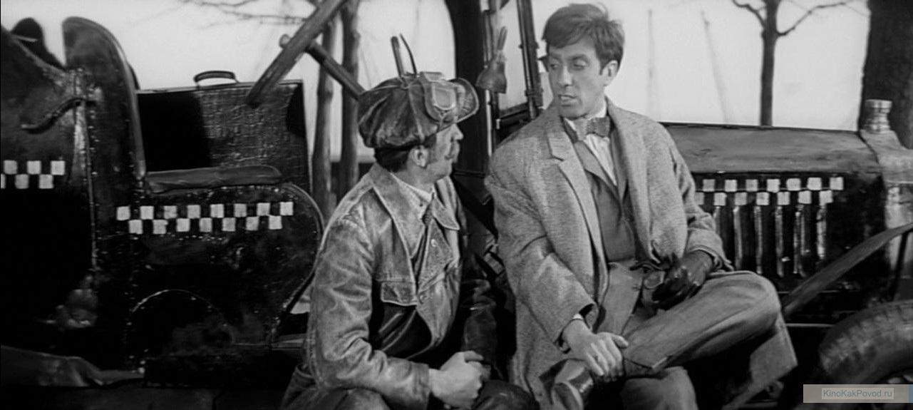 «Золотой теленок» (Михаил Швейцер, 1968) - Николай Боярский, Сергей Юрский - фильм (фото, кадр)