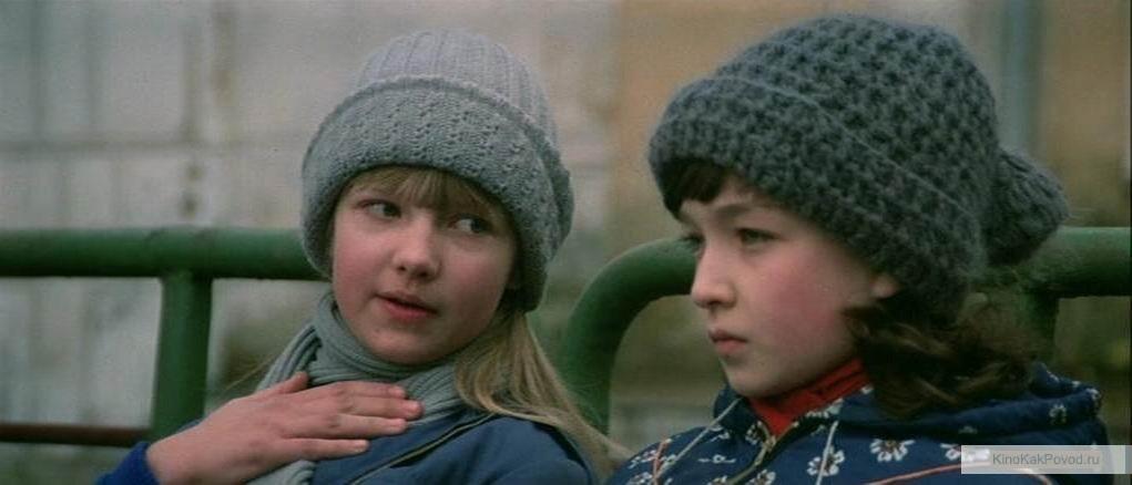 «Чучело» (реж. Ролан Быков, 1983) - фильм (фото, кадр)
