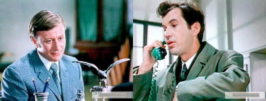 «Старики-разбойники» (реж. Эльдар Рязанов, 1971) - Андрей Миронов, Георгий Бурков - фильм (фото, кадр)