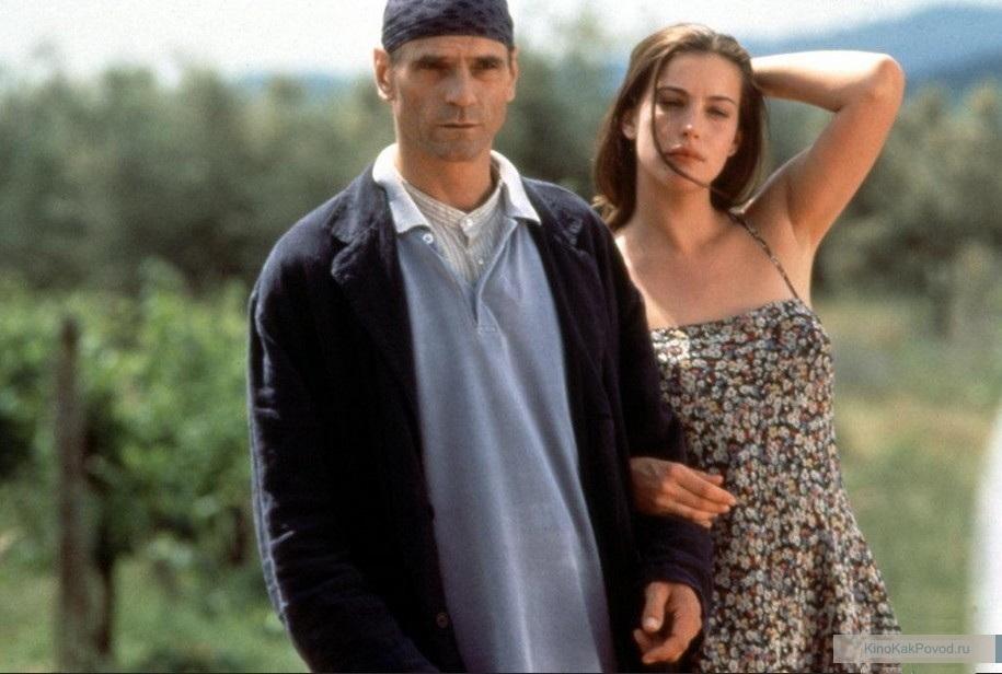 «Ускользающая красота» - «Stealing Beauty»  (Бернардо Бертолуччи, 1996) - Джереми Айронс, Лив Тайлер - фильм (фото, кадр)