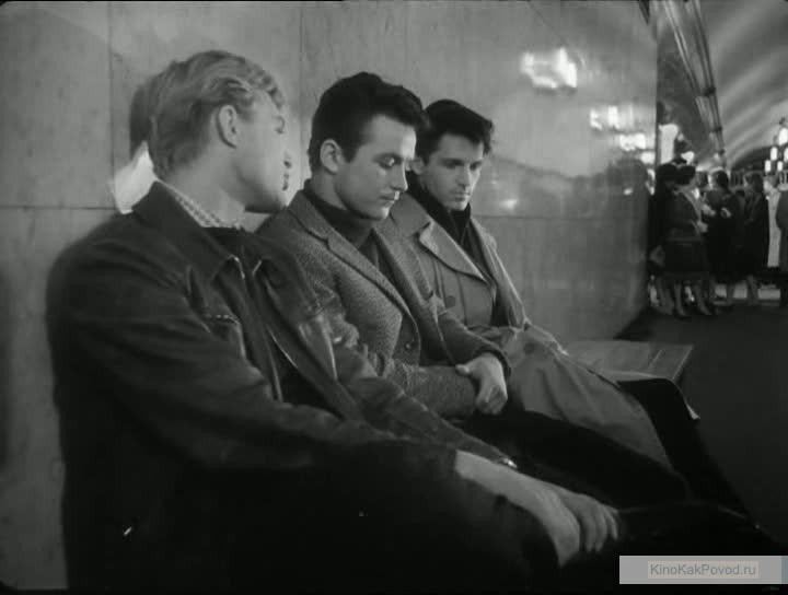 «Застава Ильича» - «Мне двадцать лет» (реж. Марлен Хуциев, 1964) - Валентин Попов, Николай Губенко, Станислав Любшин - фильм (фото, кадр)