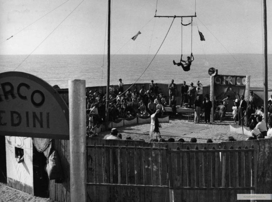 «Дорога» - «La strada» (реж. Федерико Феллини, 1954) - фильм (фото, кадр)