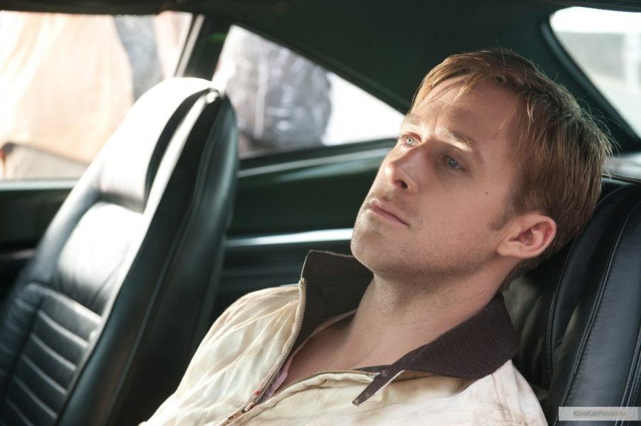 «Драйв» - «Drive»  (реж. Николас Виндинг Рефн, 2011) - в гл.р. Райан Гослинг - фильм (фото, кадр)