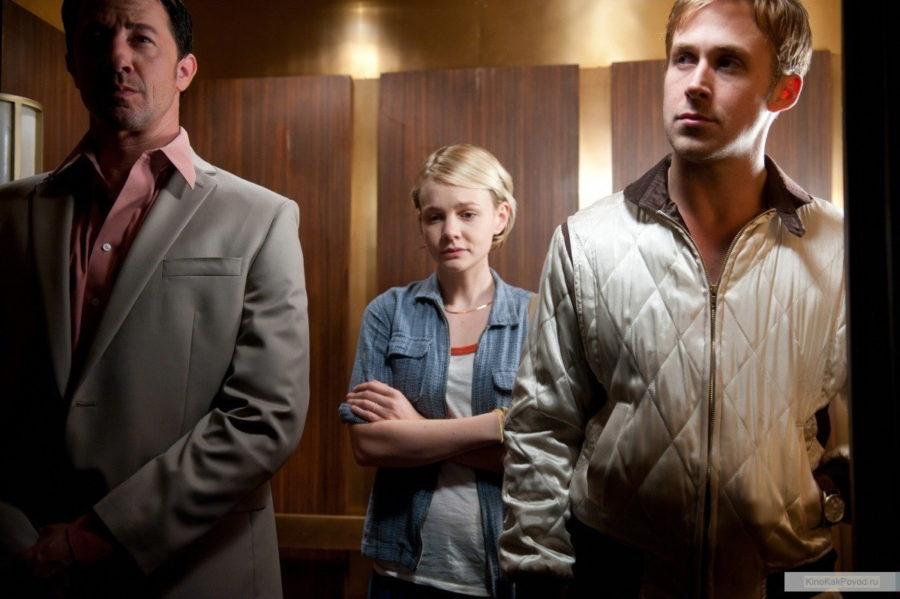 «Драйв» - «Drive»  (реж. Николас Виндинг Рефн, 2011) - в гл.р. Райан Гослинг, Кэри Маллиган - фильм (фото, кадр)