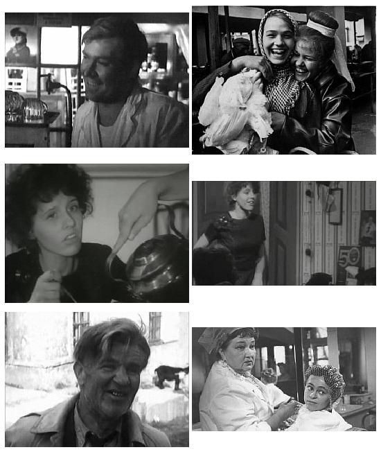 «Короткие встречи» (реж.  Кира Муратова, 1967) - фильм (фото, кадр)