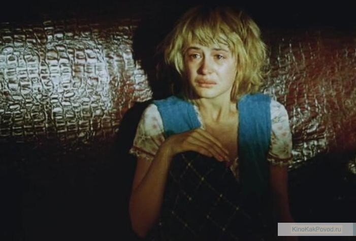«Монолог» (реж. Илья Авербах, 1972) - Марина Неелова - фильм (фото, кадр)