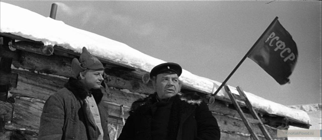 «Начальник Чукотки» (реж. Виталий Мельников, в гл.р. Михаил Кононов, Алексей Грибов, 1966) - фильм (фото, кадр)