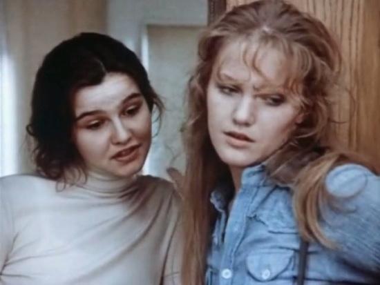 «Смятение чувств» (реж. Павел Арсенов, 1977) - Татьяна Друбич, Елена Проклова - фильм (фото, кадр)